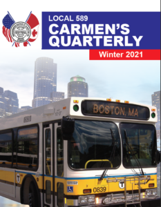 Announcing Carmen's Quarterly